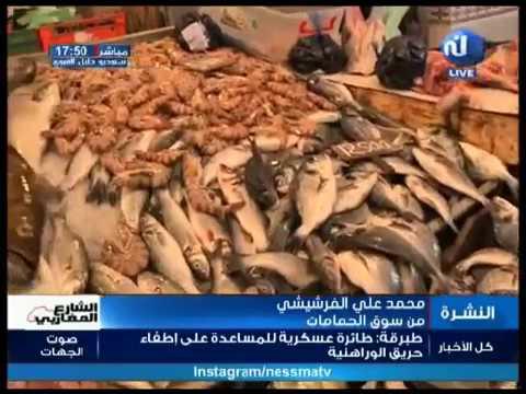 تسوق وتذوق مباشرة من سوق الحمامات