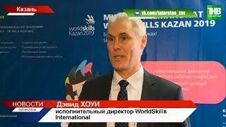 Необычный урок для 177-й школы Казани провёл директор WorldSkills International Дэвид Хоуи | ТНВ