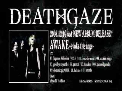 deathgaze awake evoke the urge