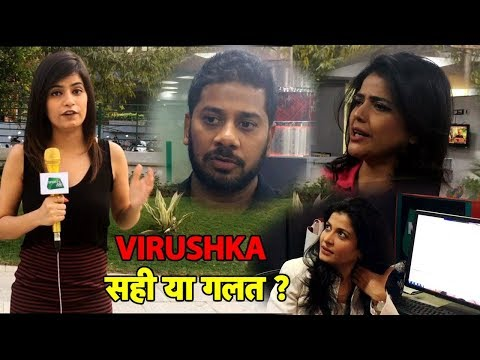 Aajtak Anchors React To Virushka-Arhhan Controversy | Sports Tak | Rashika Singh