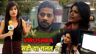 Aajtak Anchors React To Virushka-Arhhan Controversy | Sports Tak | Rashika Singh