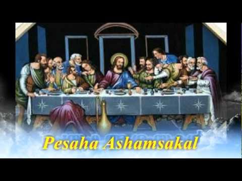 Rahasyam RahasyamPesaha Ashamsakal YouTube