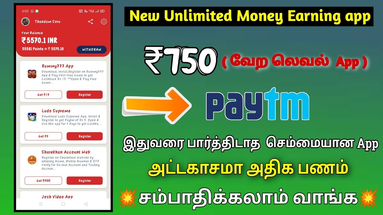 ✳️₹500-Daily Earning Paytm Cash💫|| New paytm earning app today || Cashmonk App in Tamil