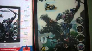 Детский обучающий планшет Transformers - планшет для мальчиков(, 2014-11-04T18:53:49.000Z)