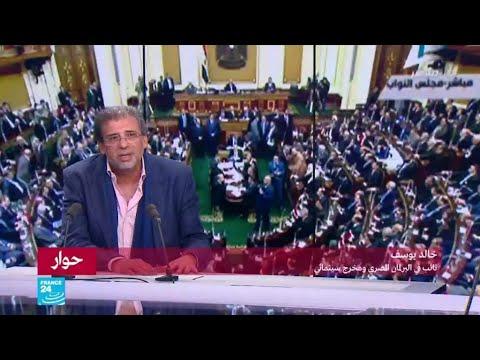 خالد يوسف: التعديلات الدستورية تصب في صالح هدم الدولة المدنية  - نشر قبل 1 ساعة