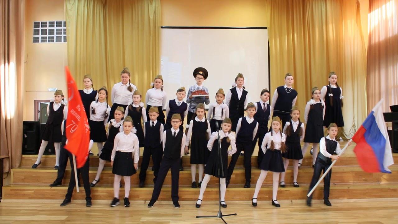 Брестская крепость - исполняет 4 класс А, школа 89, Москва, Строгино, сл. Виктора Пурги