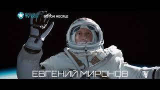 Время первых - промо фильма на TV1000 Русское кино