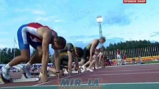 100м Мужчины Финал - Чемпионат России 2012 - MIR-LA.com