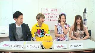 MC 岩井勇気(ハライチ)・RYUJI(DISH//) ゲスト WHY@DOLL.