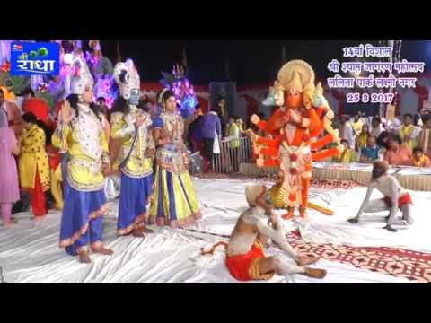 Ram jiki nikli sawri 5 mukhi hanuman ji ram darbar by master sunny & jhanki group 09953998124