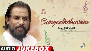 Sangeethotsavam - K. J. Yesudas Raagamaala Audio Jukebox  | Telugu All Time Hits | Tollywood Hits