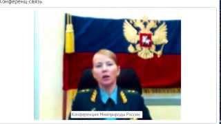 Конференция обращение с отходами в России практические вопросы