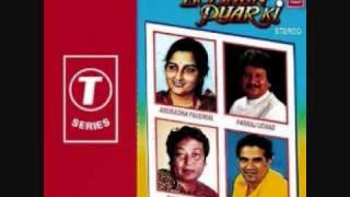 Mangal Singh - Bahane Na Karo - Ek Dhun Pyar Ki