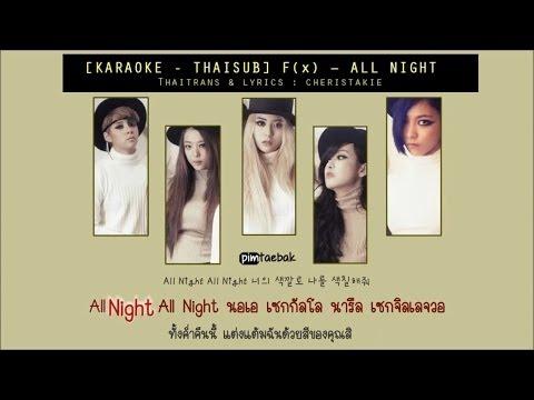 [Karaoke - Thaisub] F(x) - All Night Mp3