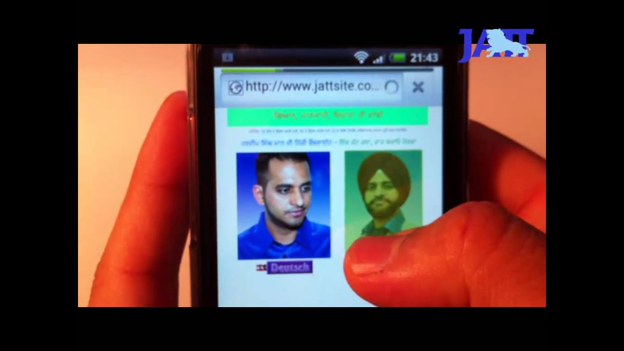 'Peacock Browser' Andorid Free App supporting Indian languages Unicode  Websites - PUNJABI HD