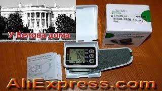 Распаковка и обзор электронного тонометра