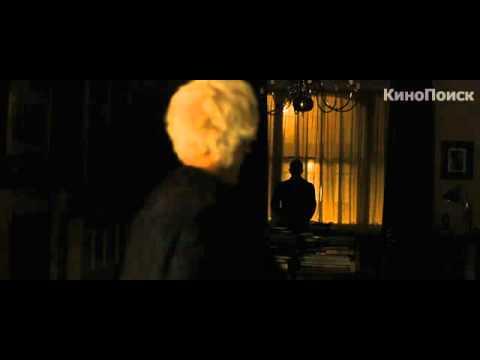 007: Координаты «Скайфолл» - смотреть онлайн бесплатно в
