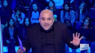 Saffi Kalbek S01 Episode 13 08-01-2020 Partie 03