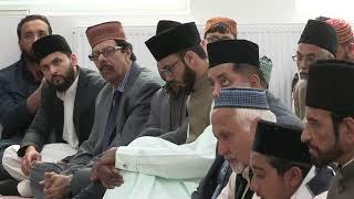 Address at Inauguration of Baitul Hafeez Mosque Nottingham