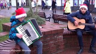Молодые таланты на улице Бреста! Winter! Street! Music!