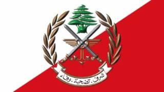 Lebanese Army March (نشيد الجيش ( فليفل إخوان