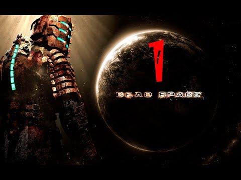 Dead Space #1-Добро пожаловать на Ишимуру!