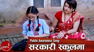New Public Awarness Video Sarkari School Song by Madhav B.C and Shanti Sunar HD