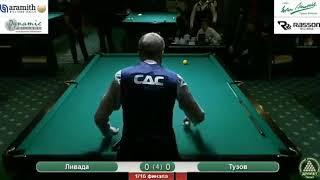 Ливада Никита vs Тузов Сергей | Шестнадцетеричная Финала