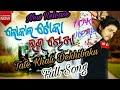 Download Tate Khali Dekhibaku Full Song An Lokal Toka Love Chokha