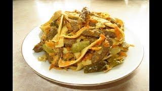 Надзвичайно смачний салат з печінкою ЗАГАДКОВИЙ!