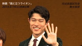 鈴木亮平モバイルサイト http://sp.horipro.jp/talents/detail/8?m=8yt ...