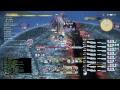 PS4 FF14 極 ラクシュミ&スサノオ 白魔 犬が欲しい 無言放送