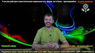 Генерал-майор Назин - руководитель фирмы СУ СК РФ ПО КУРСКОЙ ОБЛАСТИ принимает 23 мая 2019 года