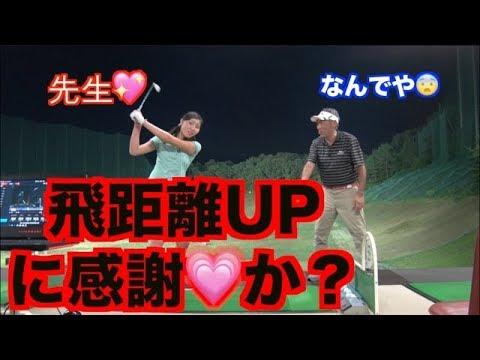 【必見!!】飛距離が落ちたゴルファーの復活ストーリー!!①