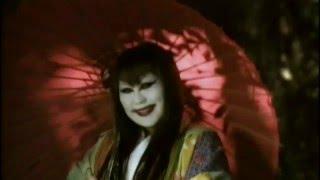犬神サアカス團 - 千里眼