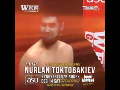 Нурлан Токтобакиев 🇰🇬 vs Богдан Гуськов ru