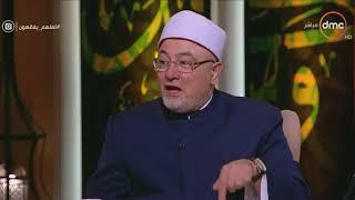 لعلهم يفقهون - الشيخ خالد الجندي: لهذا السبب كُتب اسم النبي إبراهيم بطريقة مختلفة في سورة البقرة