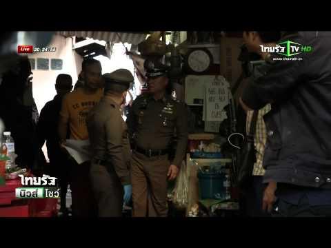 จับทีมปล้นรถขนเงินกสิกรไทย
