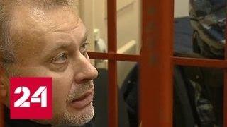 Новые преступления экс-замглавы ФСИН Коршунова - Россия 24