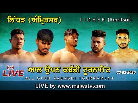 LIVE 🔴 LIDHER (Amritsar) KABADDI CUP / ਕਬੱਡੀ ਕੱਪ [ 23-Feb-2020 ] HelpLine: +91 94652 83256 (1A)