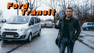 Ford Transit из Германии