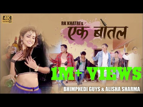 Ek Bottle  Bhimphedi Guys ft Alisha Sharma  RK Khatri  New Nepali Song 2018