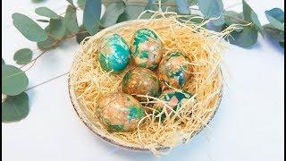 «Мраморные» яйца | Пасхальные яйца