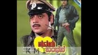 hrudaya bandhana 1993 featambarish sudharani full kannada movie