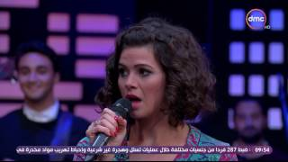 يسرا اللوزي تفاجئ أشرف عبدالباقي وتصدم جمهور برنامجه .. فيديو