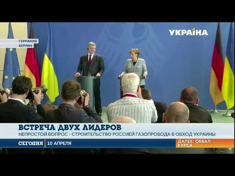 Порошенко с Меркель обсудили введение миротворцев на Донбасс