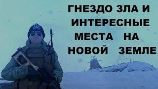 Сталкер Онлайн Стрим - ЕКБ: Гнездо Зла
