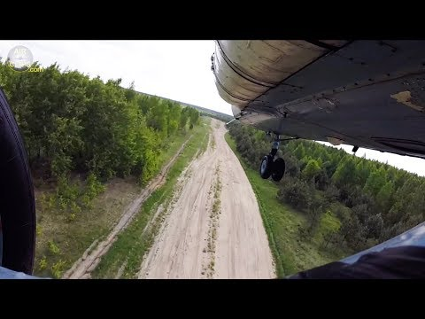 "crazy-low-mi-8-heli-""cutting-trees""-and-shocking-cyclists-at-high-speed!!!-[airclips]"