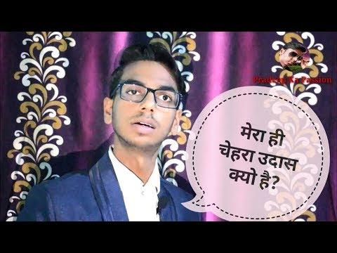 Mera Hi Chehra Udas Kyu Hai? | Sad Heart Touching Poem | Hindi | Pradeep Kumar