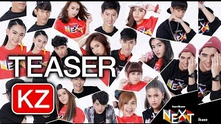 [Teaser] KAMIKAZE NEXT is coming soon!!